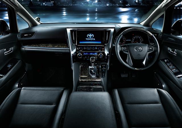 All New Toyota Vellfire 2018 Kijang Innova Harga Leopaul's Blog: Alphard And (h30w)