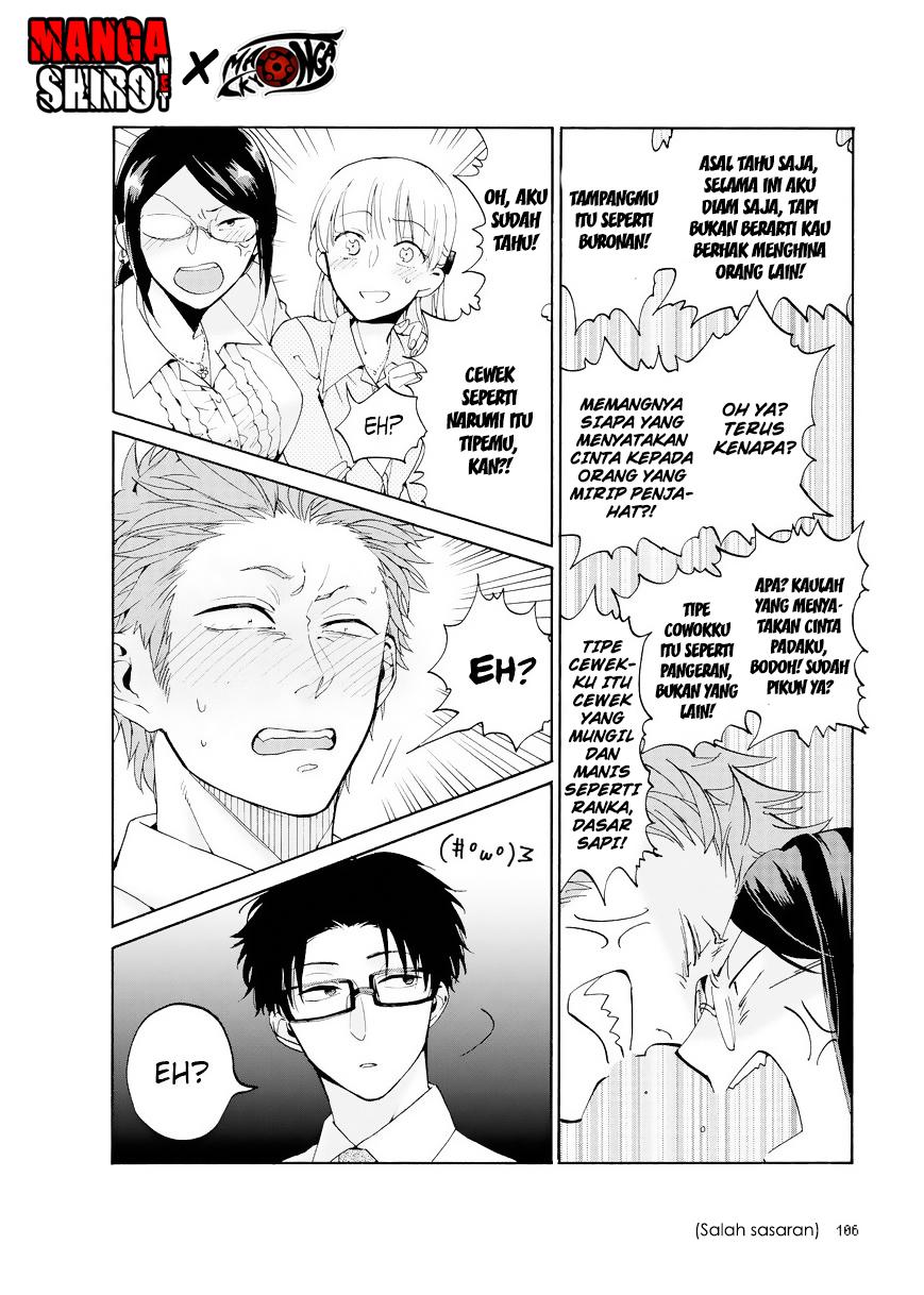Wotaku ni Koi wa Muzukashii Chapter 05-8