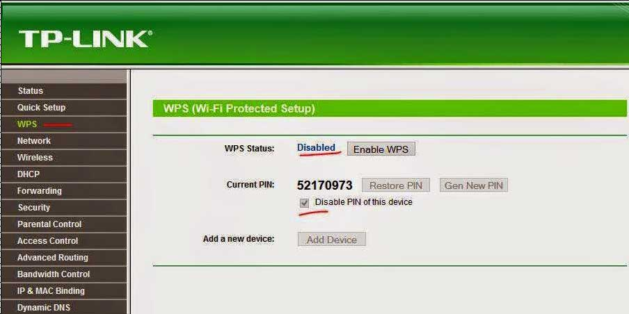 tp link router password hack