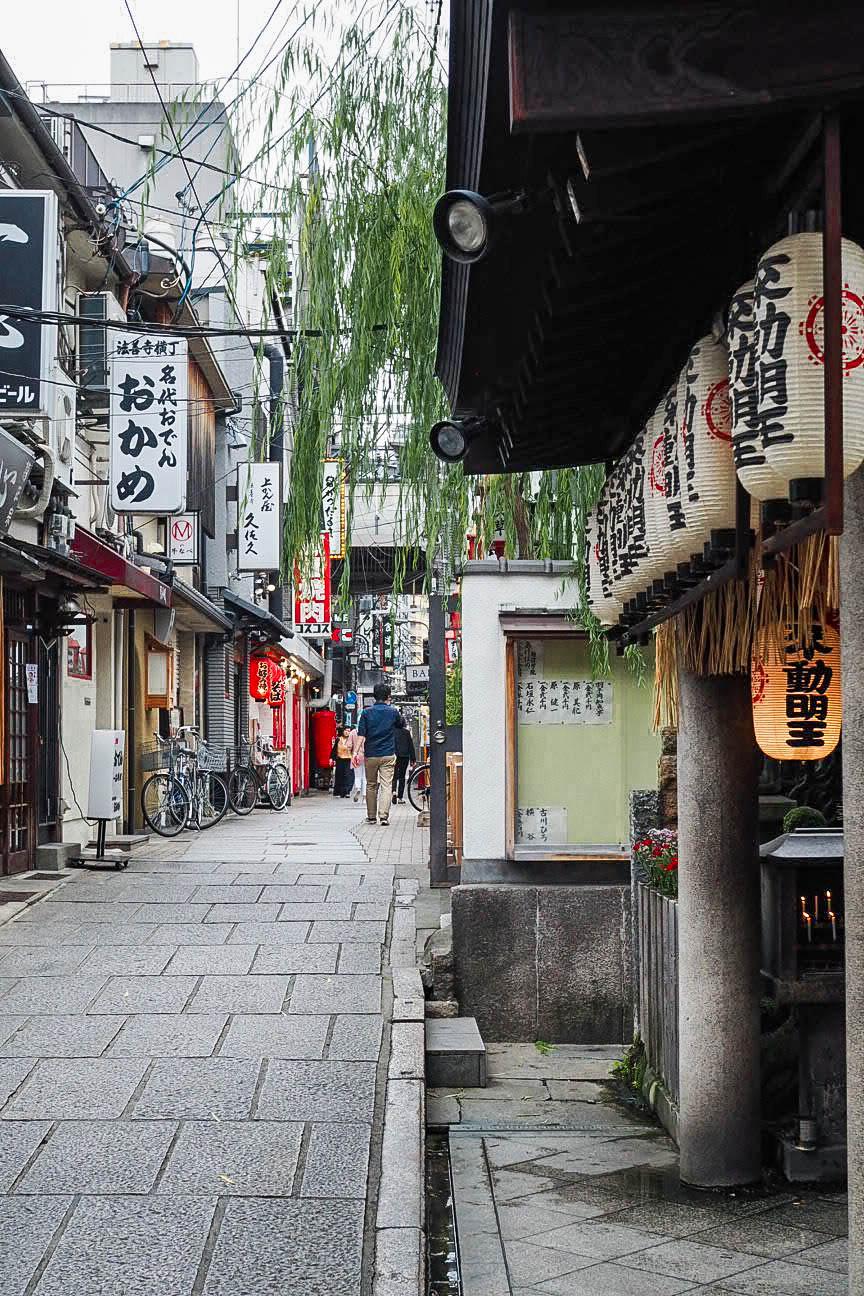 Hozen-ji temple, Osaka