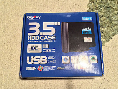 """Grovy 3.5""""HDD CASE商品パッケージ"""