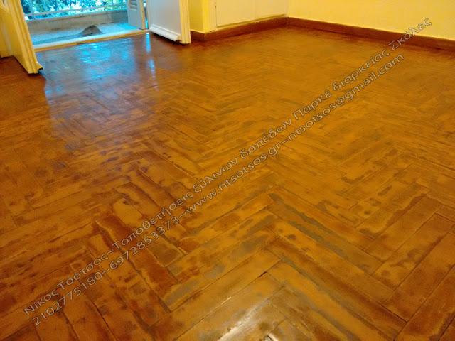 κακή συντήρηση σε ξύλινο πάτωμα
