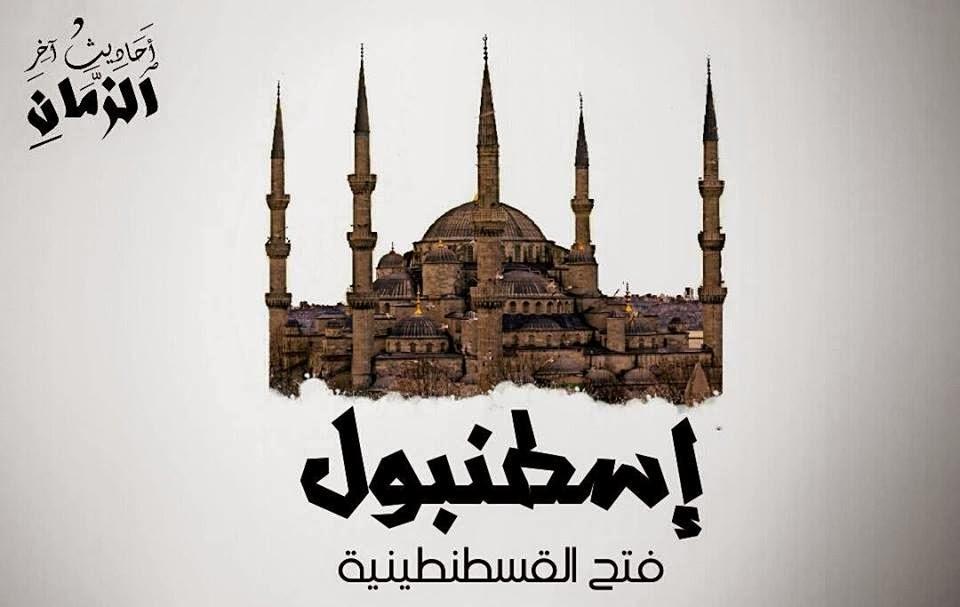 القدس - المدينة - حلب - اسطنبول - و آخر الزمان.... 10993445_595476267249407_6365693305126331214_n
