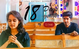 18 Days of Love – New Tamil Short Film 2018