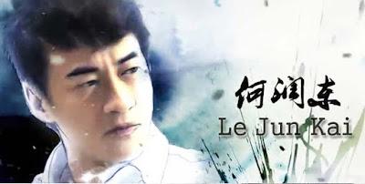 Sinopsis Drama Taiwan Le Jun Kai Episode 1-9 (Tamat)