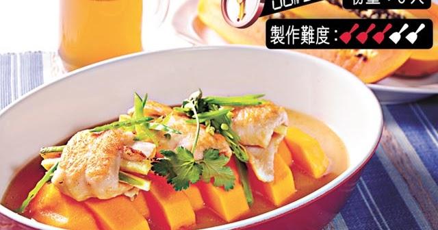 香港食譜影片網: 燈芯花淡竹葉煎煮龍舟船 (端午節)