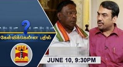 Kelvikkenna Bathil 10-06-2017 Exclusive Interview with Puducherry CM V Narayanasamy   Thanthi Tv