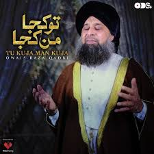 tu kuja man kuja mp3mad  tu kuja man kuja meaning  tu kuja man kuja naat sharif download  tu kuja man kuja video song download  tu kuja man kuja naat owais raza qadri  tu kuja man kuja naat sharif mp3 download  tu kuja man kuja meaning in urdu mp3 download  tu kuja man kuja mp3 download 320kbps
