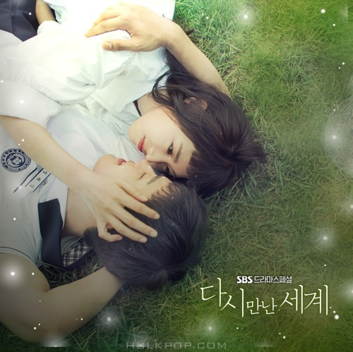 Various Artists – Reunited Worlds OST