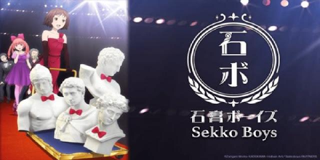 Sekkou Boys (2016)
