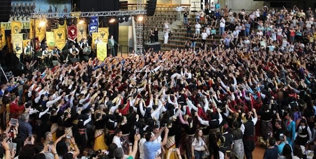 Ποια πόλη θα φιλοξενήσει το 36ο Πανευρωπαϊκό Φεστιβάλ Ποντιακών Χορών