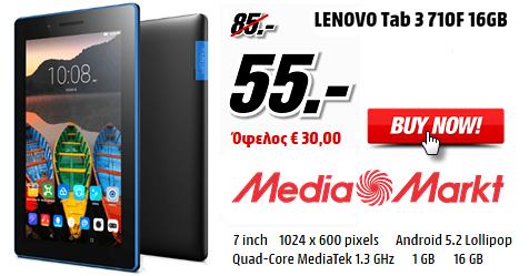 Lenovo Tab 3 - Mediamarkt