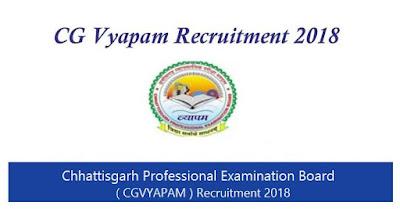 ( CGVYAPAM ) Recruitment 2018