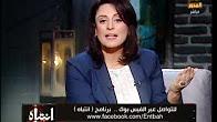 برنامج انتباه حلقة الخميس 16-2-2017 تقديم منى العراقى