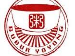 Lowongan Kerja Kedai Bubur Yoyong - Yogyakarta