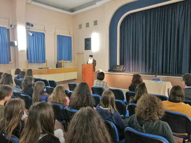 Λόγια καρδιάς από τον Μητροπολίτη Αργολίδας στους μαθητές της Ελληνογαλλικής Σχολής Ουρσουλίνων