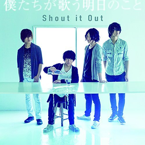 [Single] Shout It Out – ハナウタ (2016.03.14/MP3/RAR)