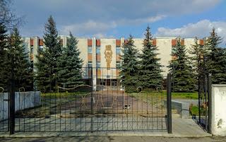 Миргород. Художественно-промышленный колледж имени Н. В. Гоголя