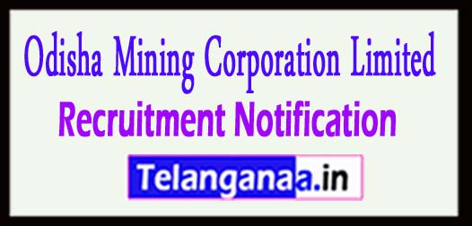 OMCL (Odisha Mining Corporation Limited) Recruitment Notification