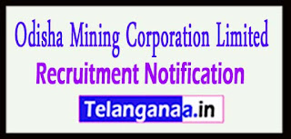 OMCL (Odisha Mining Corporation Limited) Recruitment Notification 2017