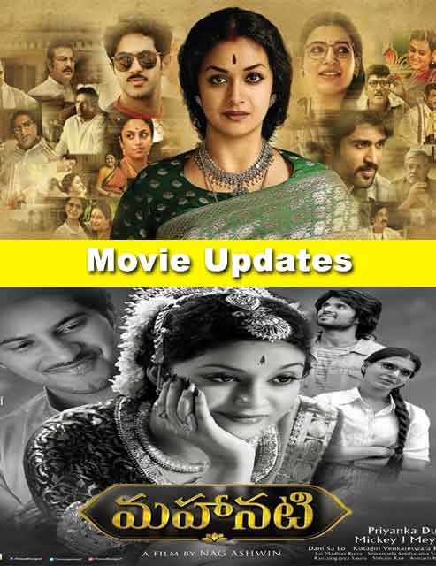 Mahanati Movie News Updates