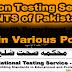 NTS Health Department Jhelum Screening Test 2016