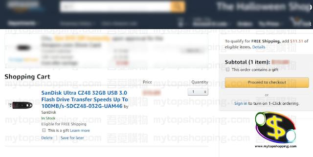美國Amazon結賬付款