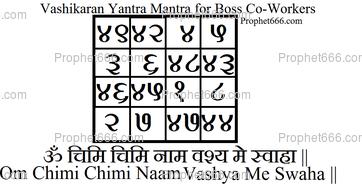 Vashikaran Yantra Mantra for Boss Co-Workers