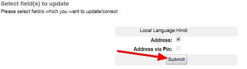 Aadhar Card Address Change Online