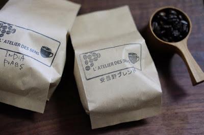工芸と喫茶ひとつ石のメニュー候補 ラトリエ・デ・サンスの珈琲豆