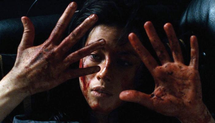 [Crítica] Martyrs (2008)