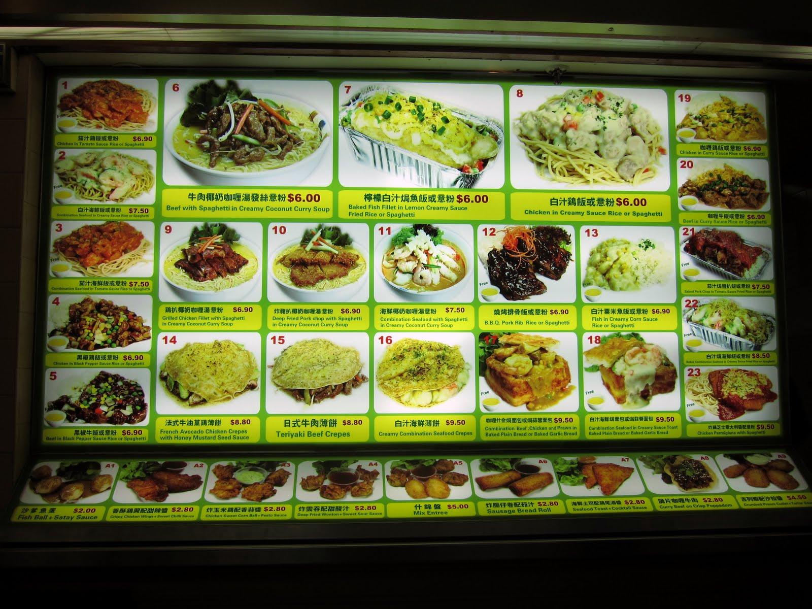 B kyu alex kitchen hong kong cafe chinese western food dixon alex kitchen menu click to enlarge forumfinder Choice Image