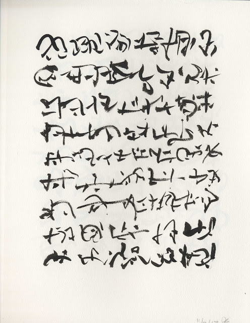 The New Post-literate: A Gallery Of Asemic Writing: Asemic