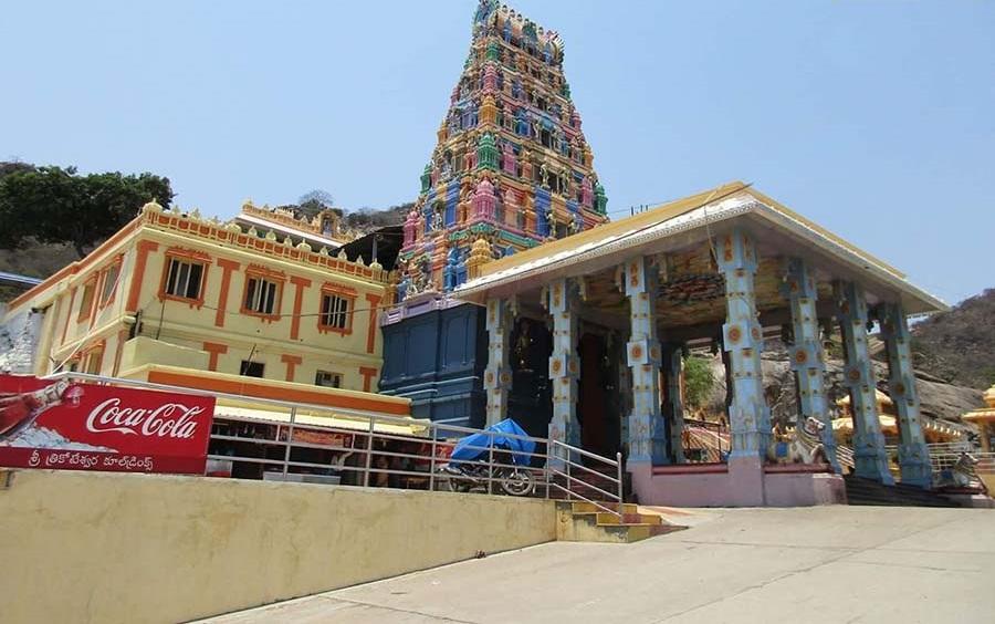 కోటప్పకొండ - Kotappakonda Temple