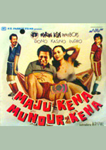 Download film Maju Kena Mundur Kena (1983) WEB-DL Gratis
