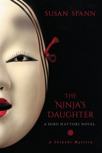The Ninja's Daughter book cover