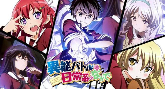 Anime Magic School Romance Terbaik - Inou-Battle wa Nichijou-kei no Naka de