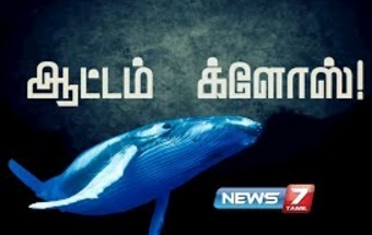"Blue Whale Game ""Hidden Unknown Facts"" You Must Know 