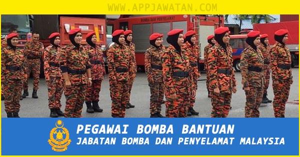 Iklan Jawatan Kosong sebagai Pegawai Bomba Bantuan (PBB)