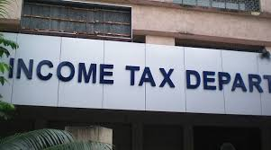 Income Tax Department Recruitment 2018,Inspector,Tax Assistant,Stenographer,MTS,15 Posts