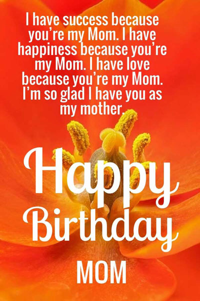 Cute Happy Birthday wishes|Quotes | Messages and Images for Mom | Mother