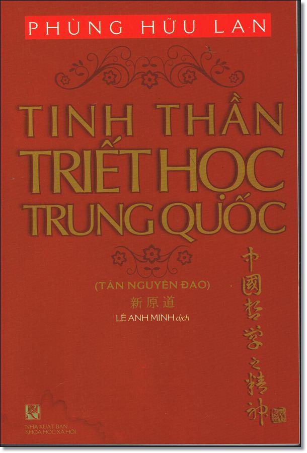 Những vấn đề đương đại của triết học Trung Quốc