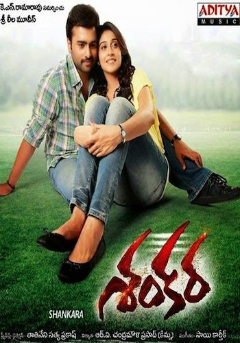 Shankara 2018 Hindi Dubbed Full Movie 850MB