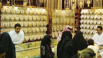 سوق الصاغة : استمرار انخفاض اسعار الذهب السعودى ومؤشرات داخل السوق الان