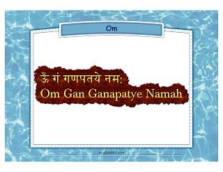 Artistic Image of Om Gam Ganapataye Namah Mantra