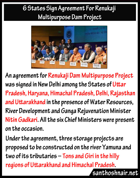 6 states sign agreement for Renukaji multipurpose dam project