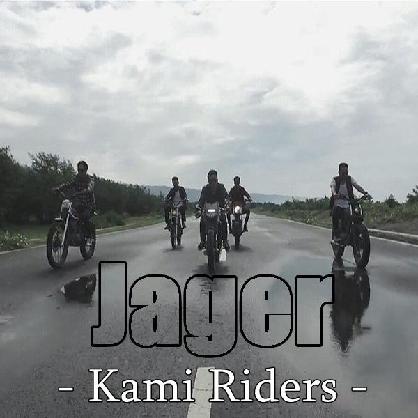 Jager - Kami Riders