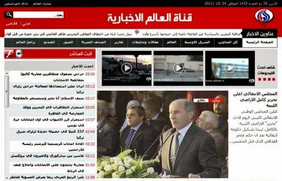 Acompanhe notícias do mundo Árabe por estes canais