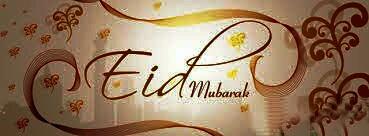 Eid-Ul-Fitr-Images