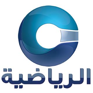 قناة عمان الرياضية مباشر